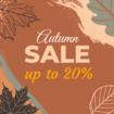 Осінні знижки до 20% на найкращі вази!