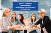 МАУП — лідер з академічної мобільності в рейтингу U-Multirank