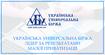 Українська універсальна біржа лідер за результатами малої приватизації на Прозорро