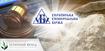 На електронних торгах Української універсальної біржі продаватимуть борошно та висівки
