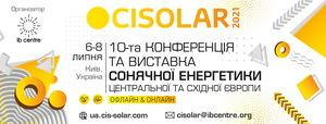 Cisolar 2021: Україна увійшла до ТОП 5 європейських країн за темпами розвитку сонячної енергетики