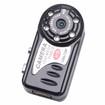 Q7 HD Mini DV Мини цифровая видеокамера наблюдения 12мп 1080 Р беспроводная с функцией ИК Ночного видения Фотоаппарат Диктофон Веб камера - цена 480 грн./шт. -