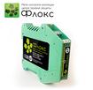 Флокс – реле контроля изоляции цепей газовой защиты производства НПП «Микропроцессорные технологии»