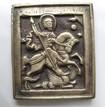маленькая православная меднолитая иконка (ладанка)