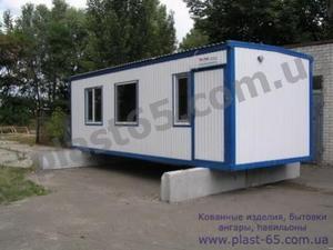 Бытовки под ключ,  строительство дачных домиков в Украине.