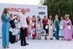 «Красуня VIRA FEST-2018» в Чигирині