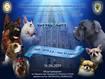 Черкаський обласний клуб службового собаківництва запрошує черкащан на День народження