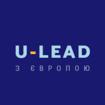 Розпочав свою роботу Черкаський регіональний офіс Програми «U-LEAD з Європою»