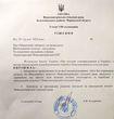 Новодмитрівська громада встановила мораторій на вирубку лісосмуг