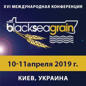Конференция «Зерно Причерноморья»: 2 дня коммуникации,  которые расширят Ваши возможности!