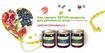 «Ягодный DETOX инновационные продукты для ритейла». Семинар-практикум