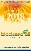 Конференция «Black Sea Oil Trade-2018»