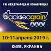 Приглашаем на Международную конференцию «Зерно Причерноморья-2019»: 10-11 апреля 2019г