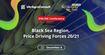 Известна предварительная программа! Black Sea Region. Price Driving Forces 20/21