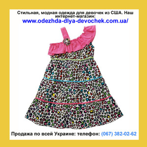 Стильная одежда для девушек интернет