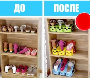 Подставка для обуви. Органайзер для обуви.